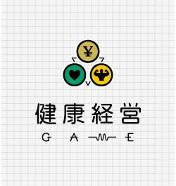 sudachi_hp_kenkou_keiei_game_banner_1_3size