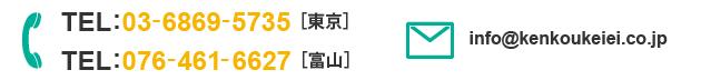 sudachi_hp_info